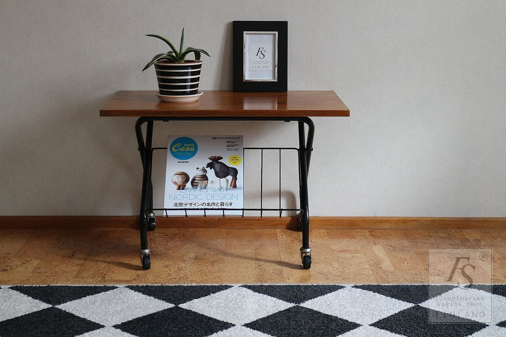Vintage TV Table With Magazine Rack ...