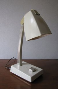 Retro table lamp from Soviet Union