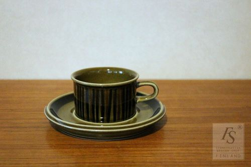 Arabia KOSMOS demitasse cup and saucer